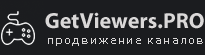 getViewers.pro logo