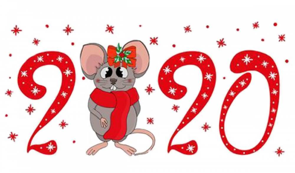Новый год - новые достижения!
