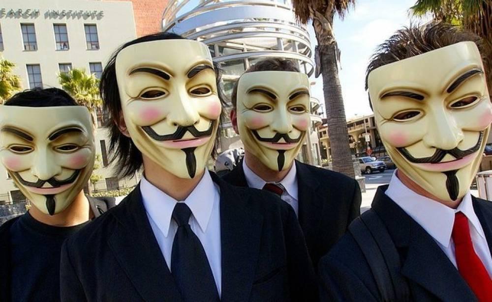 Анонимность в интернете! А не повод ли для акции? Конечно да!